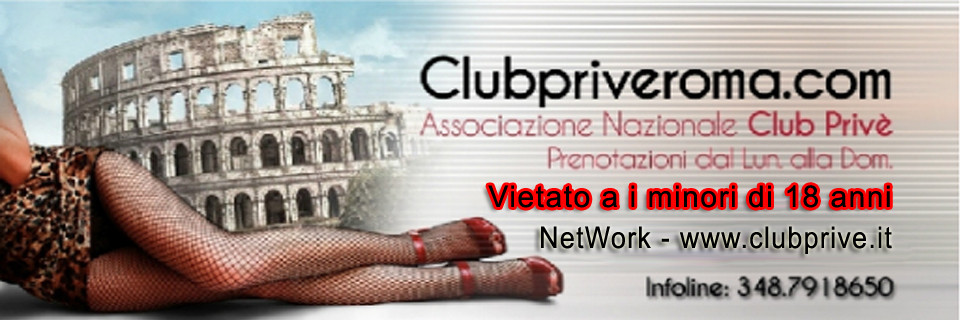 Club Prive Roma